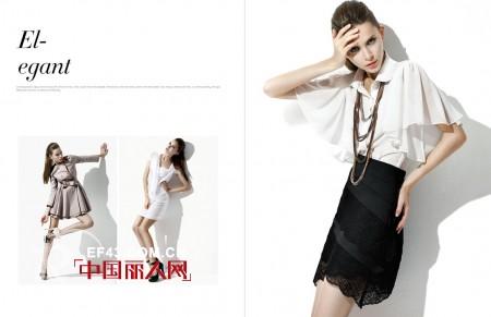 2012时尚女人节 弗卡打造精致浪漫女人