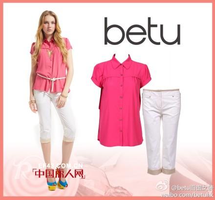 百图 - BETU