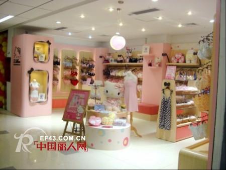 知名少女内衣品牌凯蒂猫Hello Kitty欢迎您的加盟