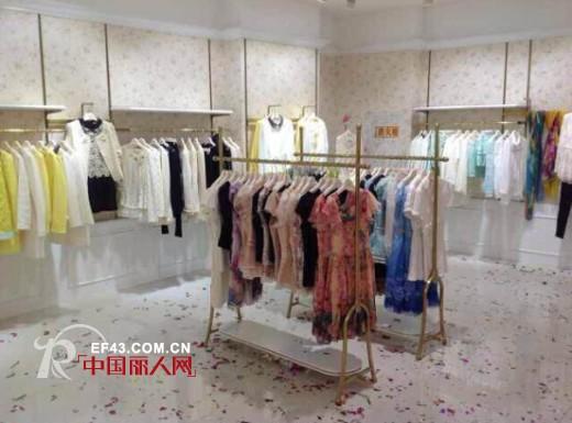 热烈祝贺木帛女装甘肃成县百家店9月1日盛大开业