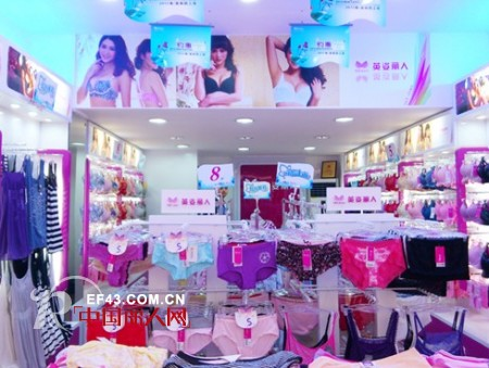 热烈祝贺英姿丽人广州海珠区邹先生新店隆重开业!
