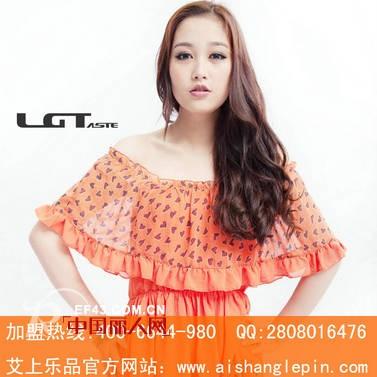 艾上乐品 - LGTaste