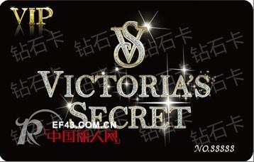 维多利亚的秘密上海美罗店元月份活动新鲜出炉