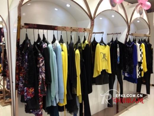 热烈庆祝迪斯廷·凯女装湖南郴州中皇城店盛大开业