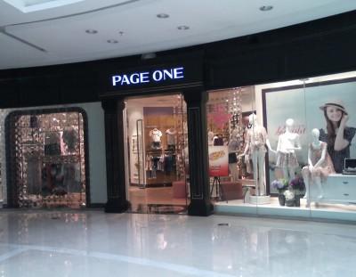 PAGE ONE北京凯德太阳宫女装旗舰店盛大开业