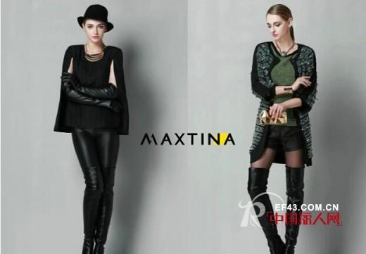 玛仙娜 - MAXTINA