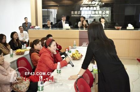 """热烈庆祝意菲雅 2013""""走进米兰""""春夏新品发布会圆满落幕"""