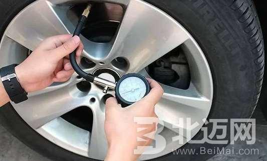 汽车轮胎的正确保养方法
