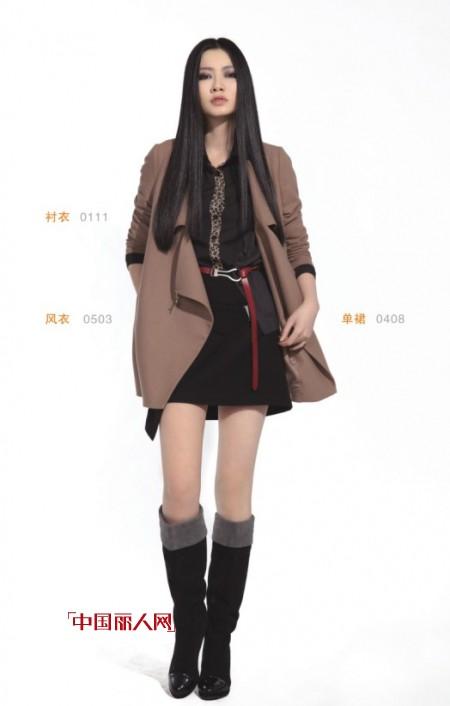 缇蕾娜品牌女装2012秋冬新品上市