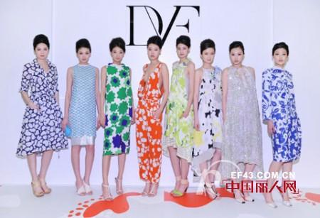 DVF北京东方新天地专卖店隆重开幕