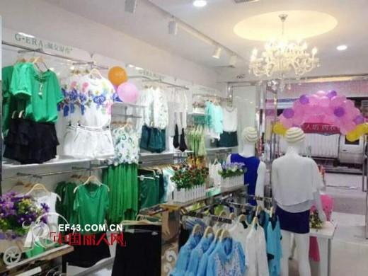 热烈祝贺淑女时代女装江西省双店齐开张!