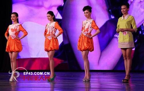 Wonderful beauty——与第63届世界小姐广东赛区总决赛同行