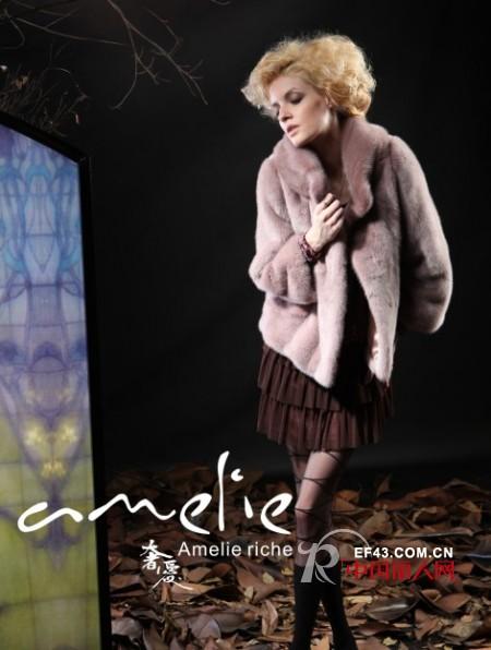 Amelie riche奢爱高级女装 神秘浪漫的新奢华主义