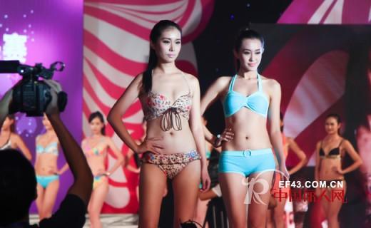 2014年世界旅游小姐总决赛发布会 携手官方泳衣赞助商古格魅力齐绽放