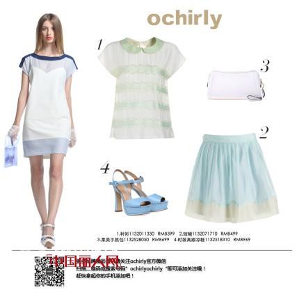 ochirly时尚品牌女装精选货品惊喜优惠中