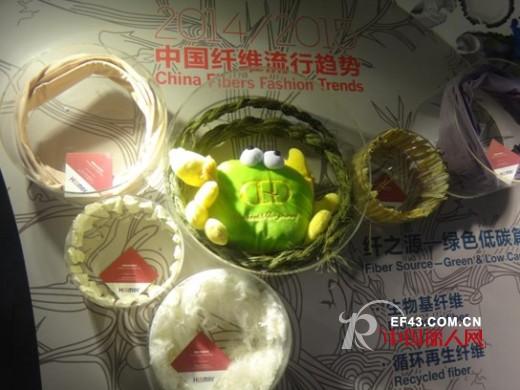 海斯摩尔生物基纤维材料引领中国纤维流行趋势引领