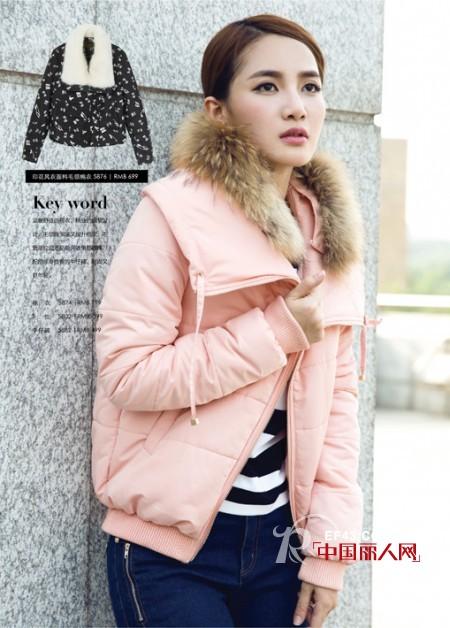 降温天气冬装如何搭配保暖又时尚呢?
