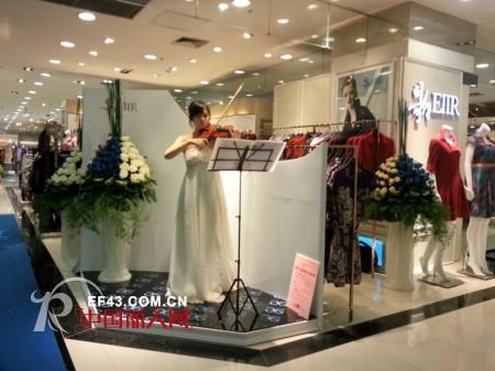 司歌品牌女装9月喜获丰收 十三家新店即将隆重开业