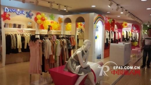 热烈祝贺丹诗格尔女装广西柳州店盛大开业