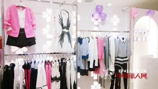 祝贺丹诗格尔女装再添新成员 新店开张祝生意兴隆