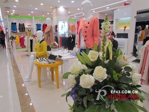 淑女时代女装生意火爆 大庆程小姐第二家店即将开业