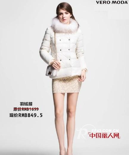 2014年冬季流行什么样的服装 VERO MODA年度TOP榜告诉您