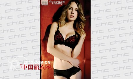 DEANFANG德安芳内衣即将优雅绽放2012北京CHIC