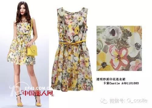 2015春夏卡索潮流时尚:春日花园