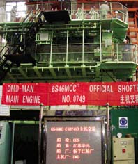 Dalian Shipai 6S46MC-C first machine successfully submitted inspection