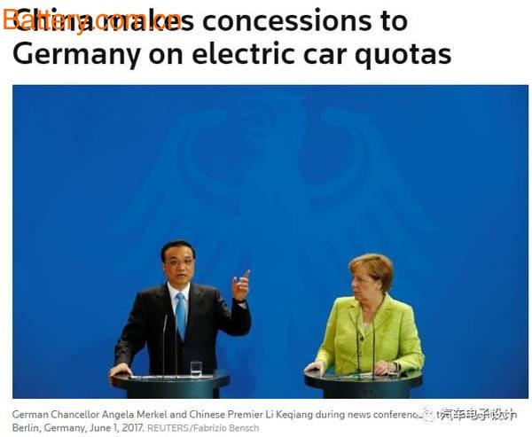 聊聊中欧美产业在电动汽车上的分化