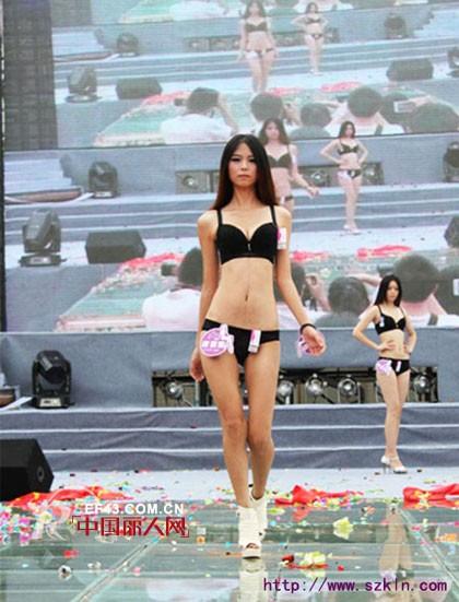 康璐妮时尚品牌内衣秀盛典