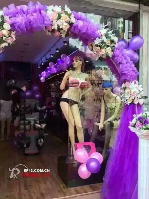 特大喜讯:热烈庆祝布迪设计BodyStyle云南普洱景谷店6月7日盛大开业