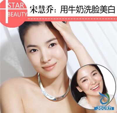 Taking stock of Korean actress's method of washing face