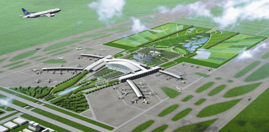 """""""Current Status and Development Trend of Civil Airport Advertising Industry"""" (1)"""