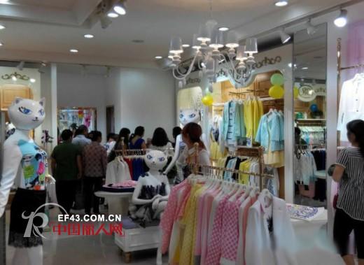 法国快时尚女装品牌BR江苏金湖店震撼开业