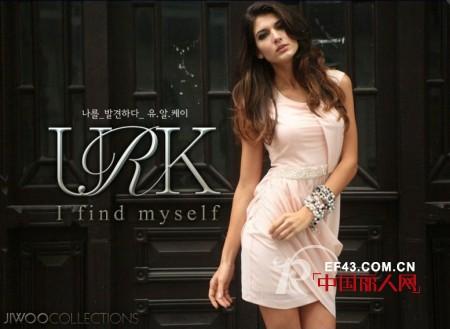 URK时尚女装 纯正韩风凸显女性浪漫风情