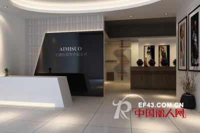 艾米索-AIMISUO