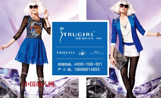 楚阁 - TRUGIRL