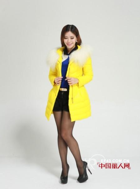 2013冬季 就爱穿温暖明亮的荧光黄