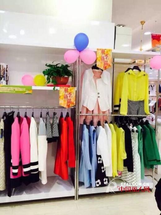 祝贺艾莜女装强势入驻苏州万达商场