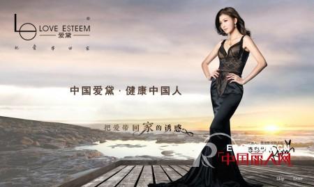 枫莲 - Fenglian
