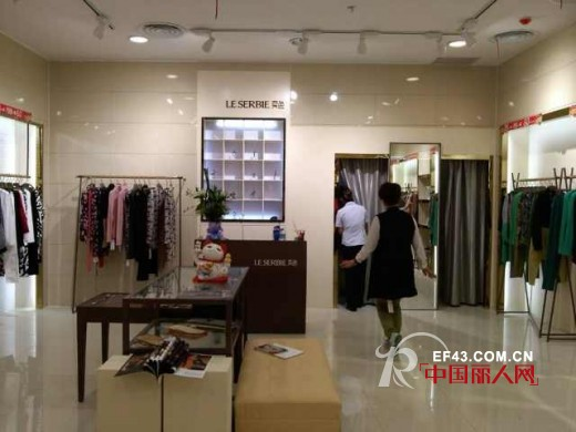 热烈庆祝奕色女装成功入驻潍坊市临朐县中百大厦2楼