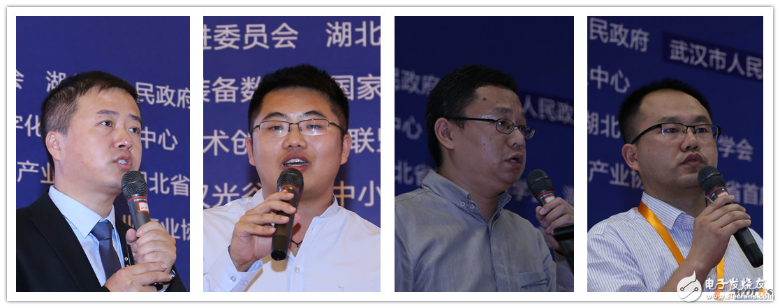 Figure 8 From left to right Midea Group Wuhan Refrigeration Equipment Co., Ltd. Deputy General Manager Qi Hailin Wuhan Marine Machinery Co., Ltd. Intelligent Manufacturing Team Leader Dr. Li Wei Bosch Production Equipment Manufacturing Service Manager Shao Wei Hunan CRRC Times Electric Vehicle Co., Ltd. Chen Longfu, Minister of Management