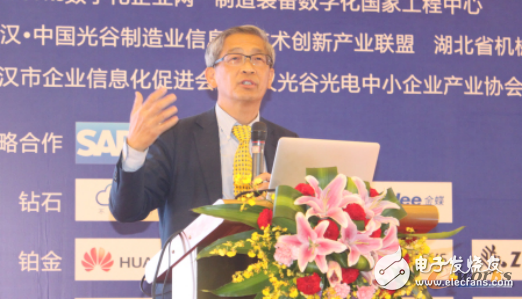 Figure 4 Professor Li Jie, University of Cincinnati, USA