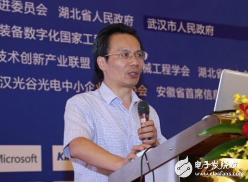 Tang Xiahui