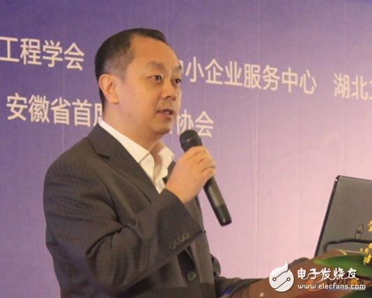 Figure 2 Speech by Dong Guangli, Deputy Secretary General of Wuhan Municipal People's Government