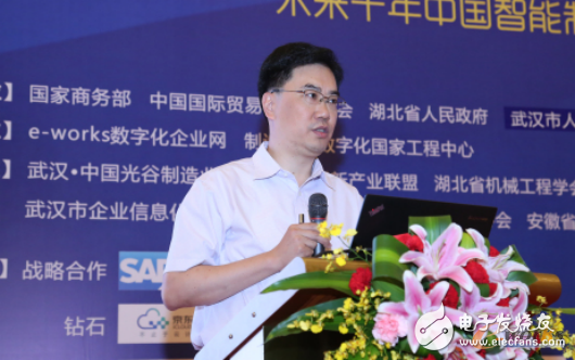 Figure 5 Professor Shao Xinyu, Executive Vice President of Huazhong University of Science and Technology