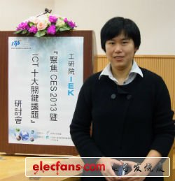Ji Zhaoyin, Group Leader of IEK Electronics and Systems Research Group, Institute of Industrial Technology