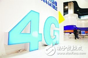 Domestic 4G tariff is expected to be further lowered