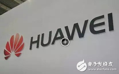 A win-win option Huawei transferred patents to Qualcomm